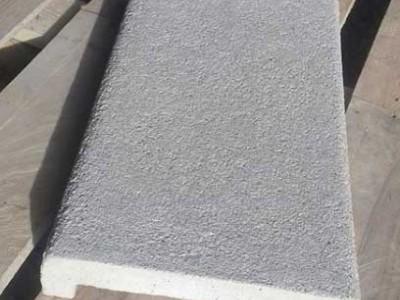 Бордюрный копинговый П-образный камень 600х280 для бассейна