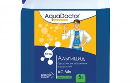 Альгицид AquaDoctor AC Mix
