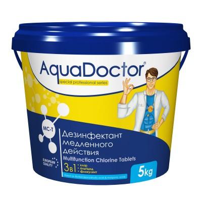 Комплексное средство 3 в 1 AquaDoctor MC-T